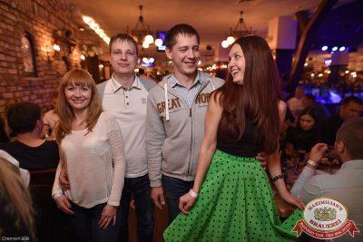 Руслан Белый, 19 мая 2016 - Ресторан «Максимилианс» Уфа - 23