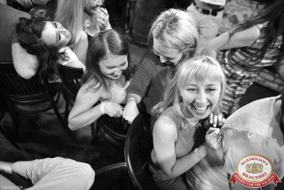 День именинника, 28 мая 2016 - Ресторан «Максимилианс» Уфа - 14