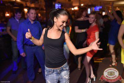 «Дыхание ночи»: Dj Spark (Москва), 3 июня 2016 - Ресторан «Максимилианс» Уфа - 10