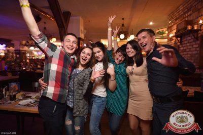 «Дыхание ночи»: Dj Spark (Москва), 3 июня 2016 - Ресторан «Максимилианс» Уфа - 16