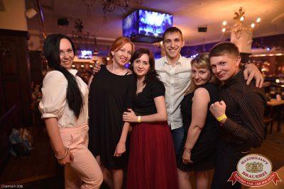 «Дыхание ночи»: Dj Spark (Москва), 3 июня 2016 - Ресторан «Максимилианс» Уфа - 18