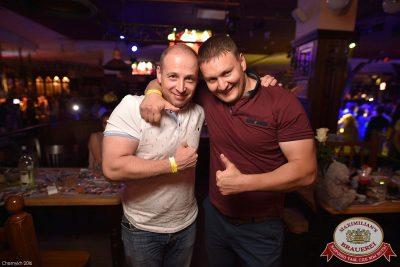«Дыхание ночи»: Dj Spark (Москва), 3 июня 2016 - Ресторан «Максимилианс» Уфа - 27
