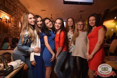 Би-2, 9 июня 2016 - Ресторан «Максимилианс» Уфа - 09