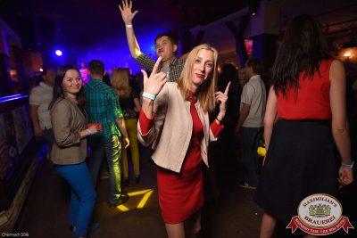 «Дыхание ночи»: Euro Football party - Ресторан «Максимилианс» Уфа - 13