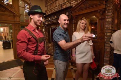 День пивовара, 11 июня 2016 - Ресторан «Максимилианс» Уфа - 06