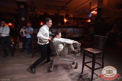 День пивовара, 11 июня 2016 - Ресторан «Максимилианс» Уфа - 10