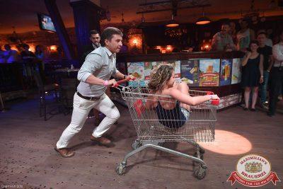 День пивовара, 11 июня 2016 - Ресторан «Максимилианс» Уфа - 11