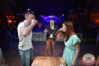 День пивовара, 11 июня 2016 - Ресторан «Максимилианс» Уфа - 13