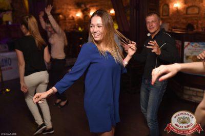 День пивовара, 11 июня 2016 - Ресторан «Максимилианс» Уфа - 17