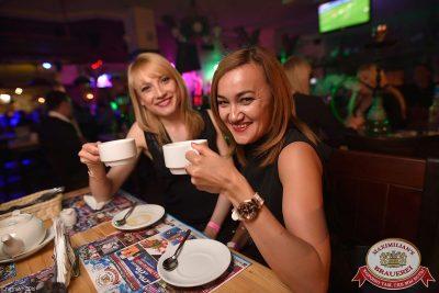 День пивовара, 11 июня 2016 - Ресторан «Максимилианс» Уфа - 30
