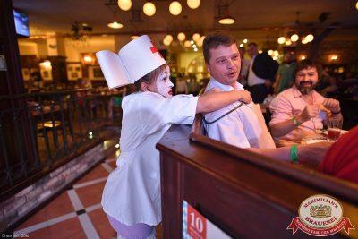 День медика, 18 июня 2016 - Ресторан «Максимилианс» Уфа - 06