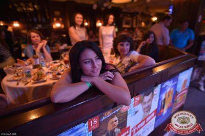 День медика, 18 июня 2016 - Ресторан «Максимилианс» Уфа - 18