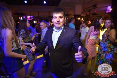 День медика, 18 июня 2016 - Ресторан «Максимилианс» Уфа - 26