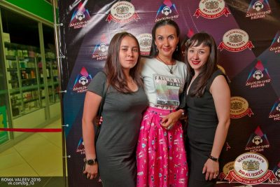 «Дыхание ночи»: S.O.S, 25 июня 2016 - Ресторан «Максимилианс» Уфа - 05