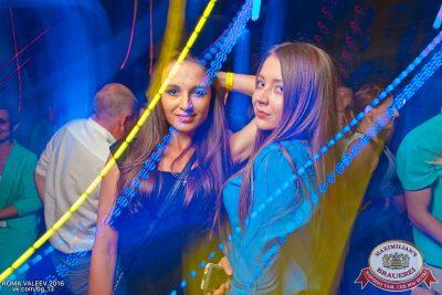 «Дыхание ночи»: S.O.S, 25 июня 2016 - Ресторан «Максимилианс» Уфа - 07