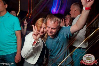 «Дыхание ночи»: S.O.S, 25 июня 2016 - Ресторан «Максимилианс» Уфа - 09