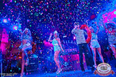 «Дыхание ночи»: S.O.S, 25 июня 2016 - Ресторан «Максимилианс» Уфа - 12