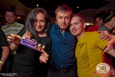 «Дыхание ночи»: S.O.S, 25 июня 2016 - Ресторан «Максимилианс» Уфа - 13