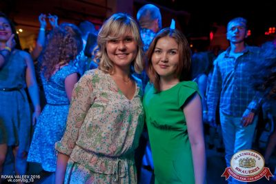«Дыхание ночи»: S.O.S, 25 июня 2016 - Ресторан «Максимилианс» Уфа - 16