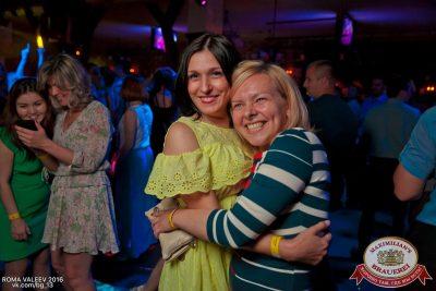«Дыхание ночи»: S.O.S, 25 июня 2016 - Ресторан «Максимилианс» Уфа - 17