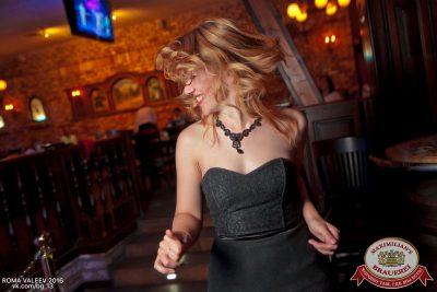 «Дыхание ночи»: S.O.S, 25 июня 2016 - Ресторан «Максимилианс» Уфа - 18