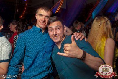 «Дыхание ночи»: S.O.S, 25 июня 2016 - Ресторан «Максимилианс» Уфа - 20
