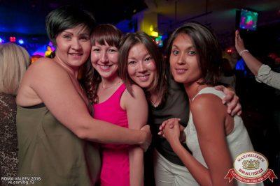 «Дыхание ночи»: S.O.S, 25 июня 2016 - Ресторан «Максимилианс» Уфа - 21