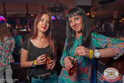 «Дыхание ночи»: S.O.S, 25 июня 2016 - Ресторан «Максимилианс» Уфа - 24