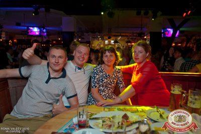 «Дыхание ночи»: S.O.S, 25 июня 2016 - Ресторан «Максимилианс» Уфа - 25