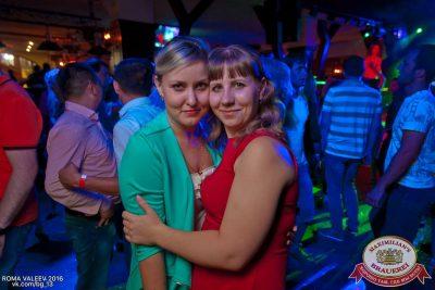 «Дыхание ночи»: S.O.S, 25 июня 2016 - Ресторан «Максимилианс» Уфа - 29