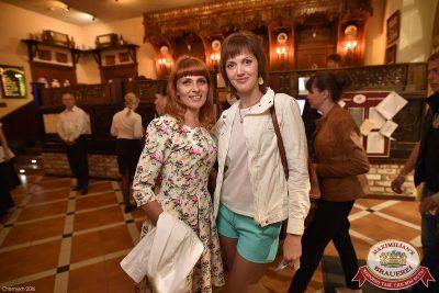 Руки вверх, 29 июня 2016 - Ресторан «Максимилианс» Уфа - 04