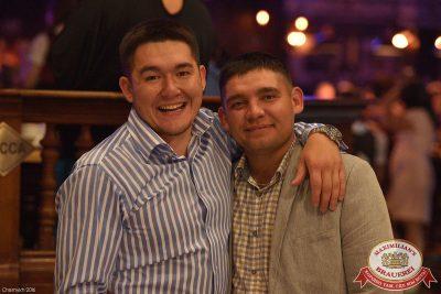 Руки вверх, 29 июня 2016 - Ресторан «Максимилианс» Уфа - 05