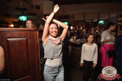 Руки вверх, 29 июня 2016 - Ресторан «Максимилианс» Уфа - 12