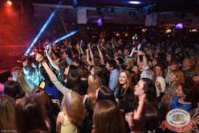 Руки вверх, 29 июня 2016 - Ресторан «Максимилианс» Уфа - 15