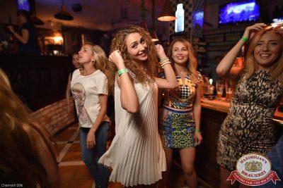 Руки вверх, 29 июня 2016 - Ресторан «Максимилианс» Уфа - 16