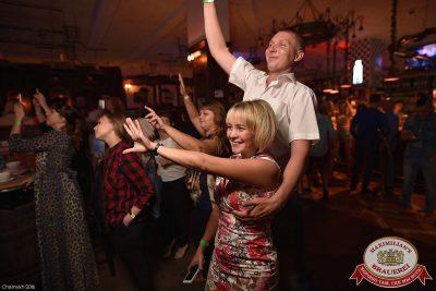 Руки вверх, 29 июня 2016 - Ресторан «Максимилианс» Уфа - 19