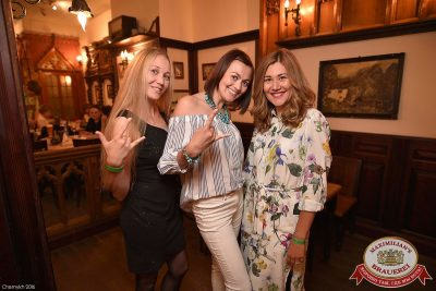 Руки вверх, 29 июня 2016 - Ресторан «Максимилианс» Уфа - 21