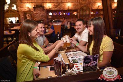 Руки вверх, 29 июня 2016 - Ресторан «Максимилианс» Уфа - 22