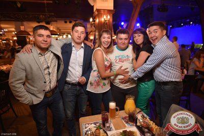 Руки вверх, 29 июня 2016 - Ресторан «Максимилианс» Уфа - 25