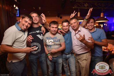 Руки вверх, 29 июня 2016 - Ресторан «Максимилианс» Уфа - 26
