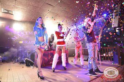 «Дыхание ночи»: Полгода нового года, 9 июля 2016 - Ресторан «Максимилианс» Уфа - 02