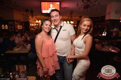 «Дыхание ночи»: Полгода нового года, 9 июля 2016 - Ресторан «Максимилианс» Уфа - 06
