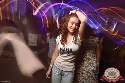 «Дыхание ночи»: Полгода нового года, 9 июля 2016 - Ресторан «Максимилианс» Уфа - 11