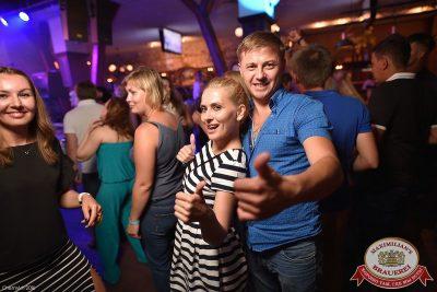 «Дыхание ночи»: Полгода нового года, 9 июля 2016 - Ресторан «Максимилианс» Уфа - 12