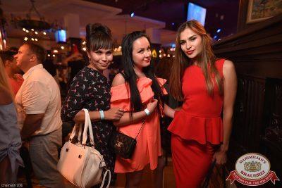 «Дыхание ночи»: Полгода нового года, 9 июля 2016 - Ресторан «Максимилианс» Уфа - 22