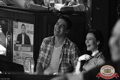 StandUp: Абрамов и Комаров, 13 июля 2016 - Ресторан «Максимилианс» Уфа - 14