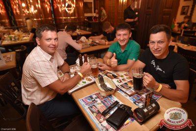 StandUp: Абрамов и Комаров, 13 июля 2016 - Ресторан «Максимилианс» Уфа - 25