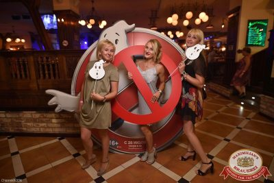 «Дыхание ночи»: Охотники за привидениями, 29 июля 2016 - Ресторан «Максимилианс» Уфа - 05