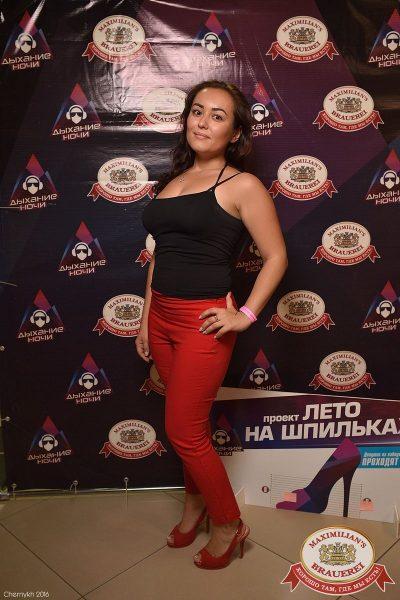 «Дыхание ночи»: Охотники за привидениями, 29 июля 2016 - Ресторан «Максимилианс» Уфа - 09
