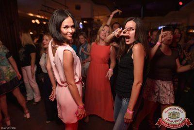 «Дыхание ночи»: Охотники за привидениями, 29 июля 2016 - Ресторан «Максимилианс» Уфа - 17